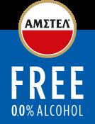 ΑΜΣΤΕΛ FREE